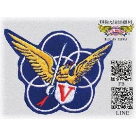 空軍第四0一聯隊隊徽<花蓮>臂章 五聯隊 5聯隊